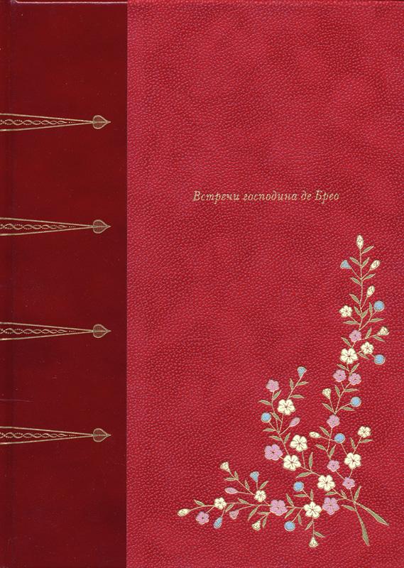венера в мехах книга о чем
