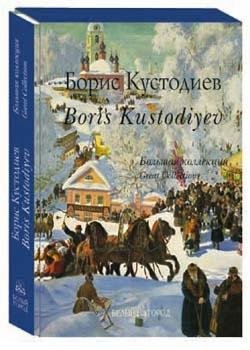 Букинистические книги Купить и продать